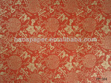 mulberry gift wrapping paper