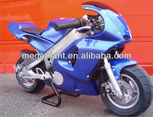 2 stroke 49CC mini kids electric and pull start motorcycle for sale cheap