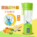 2018 Cheap Price Fruit hurom slow juicer cup 380ml new blender bottle joyshaker juice extractor machine
