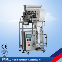 Fully automatic MK-388E candy biscuit cookie weighing packaging machine with 4 head weigher