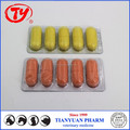 Professional veterinary drug manufacturers albendazole tablet veterinary medicine