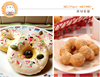 Wholesale 12 Cavities Beaautiful Flower Donut Shape Silicone Donut Pan Silicon Cake Mold