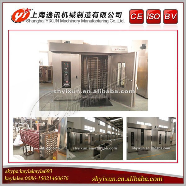 YX CE Rotary oven bakery