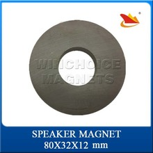 magent for water proof speaker 80X32X12