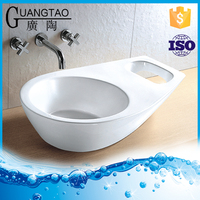 GT-5042 Bailer-shaped circular bathroom types of lavatory