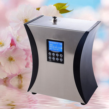 2016 electronic metal aroma diffuser system