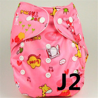 18 Printed Design PUL Kids Baby infant New Born Soft Waterproof Breathable Cloth Diaper
