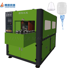 Ce certificate 1.5L automatic plastic pet preform blowing molding machine
