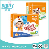 New design Ultra thin Cloth thick adult baby diapers