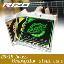 Wholesale phosphor bronze hexangular steel core Acoustic Guitar Strings with high quality OEM