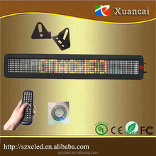 M500N-7x80RG hot selling price Single line message indoor use from Alibaba Trade Assurance Supplier