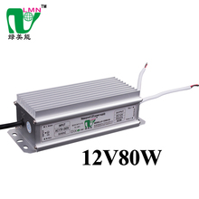 OEM factory constant voltage 80w ip67 waterproof led driver aluminum case 12v led power supply