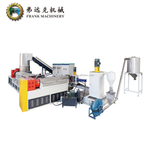 Pelletizer For Plastic Extrusion Underwater Pelletizing Extrusion Plastic Pet Bottle Recycling Machine No.04565