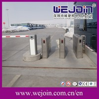 Full Automatic Flap Barrier Gate Compatible