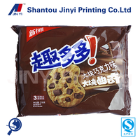 Custom logo packaging bag for chinese chocolate snack cookies bag