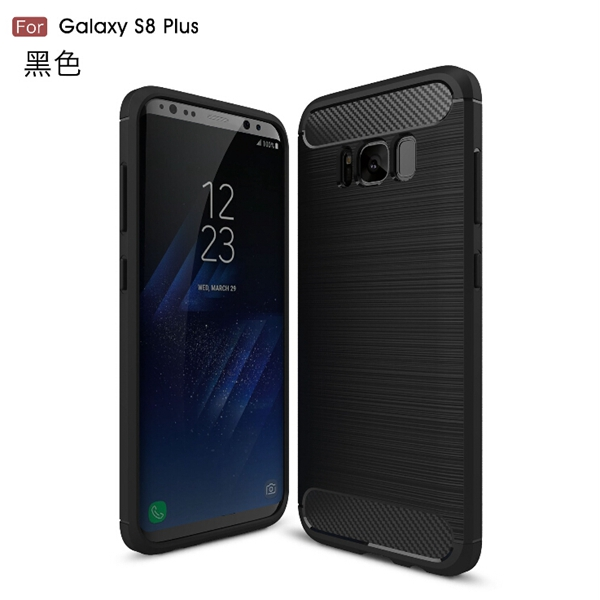2017 newest carbon fiber TPU protective mobile phone case for Galaxy S8