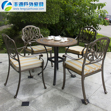 Home Styles Patio Waterproof Antique Garden Set, Cast Aluminum Garden Furniture, Outdoor Metal Table and Chairs