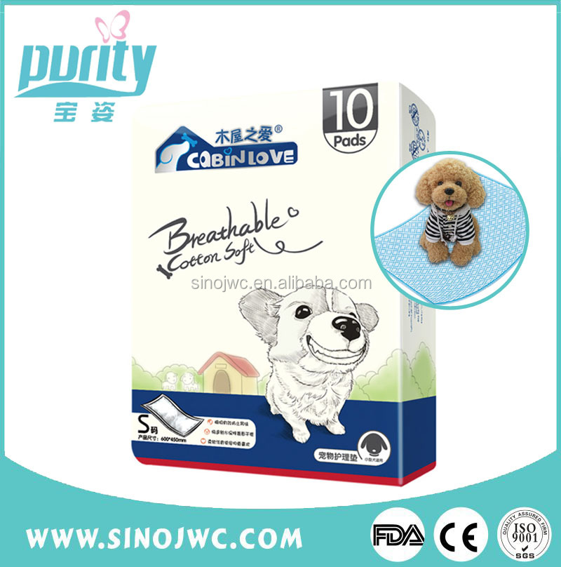 Disposable Small Puppy dog training Pads 100