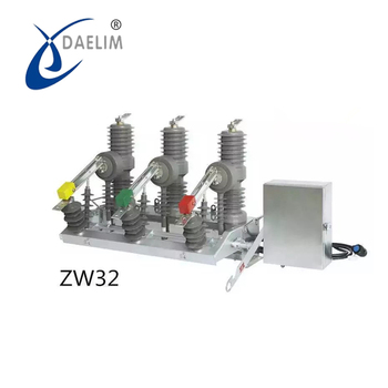 10kv 11kv 12kv Miniaturized Outdoor Vacuum Circuit Breaker
