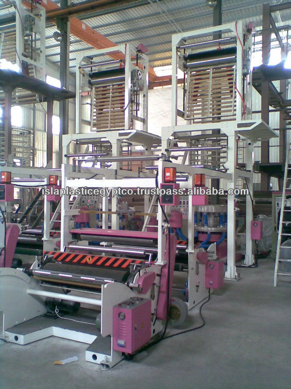 HDPE/LDPE/LLDPE Extrusion Blown Film Machine
