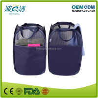 Laundry Mesh Ventilated and folded Basket