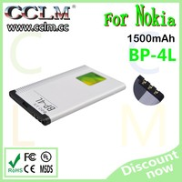 BL-4L Battery E61i E63 E90 E95 E71 6650F N97 N810 E72 E52 E55 E71x E721 for Nokia replacement battery