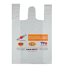 Welcome branded LDPE HDPE clear plastic transparency t thirt bag for grocery package