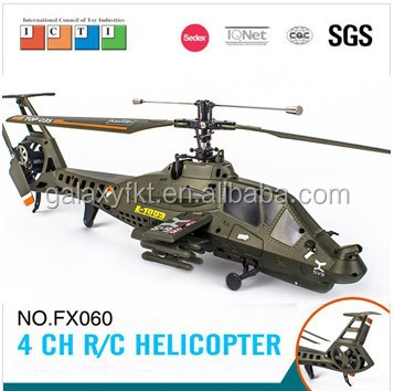 Fashional military modeling FX060 2.4G 4CH single blade big rc helicopter with gyro