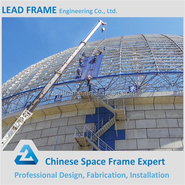 Space frame structural steel fabrication coal bunker
