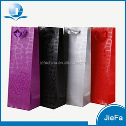 2015 New Design Eco-friendly Paper Wine Gift Bags