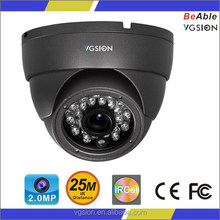 Economical and Practical AHD 1080P 2.0 Megapixel Dome Camera 3.6mm lens 2.5inch metal dome 23pcs IR leds CCTV Camera