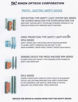 safety light sensor