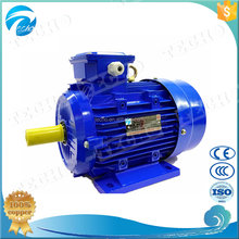 CE Certification Vertical Mount Electric Motor differential
