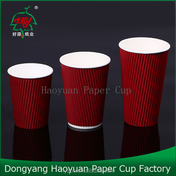 ripple corrugated double wall,insulted ripple cup,Ripple cups