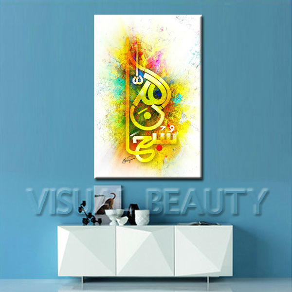 Wholesale Canvas Oil Painting Abstract Islamic Art