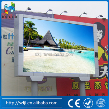 P4 512x512mm Cabinets Outdoor Die-casting Aluminum LED Display Screen