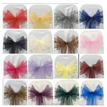 Wedding Banquet hotel christmas Party decor Organza Sashes Chair Cover Sash Fuller Bow