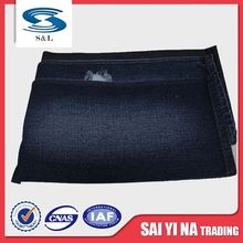 China denim fabric mill stretch denim fabric make to order
