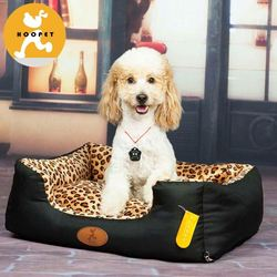 Premium Brown pet bed house
