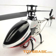 4 Channel RC Alloy King Helicopter Single Propeller