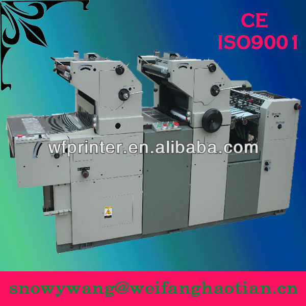 HT247II 2013 new 2 color China web offset press