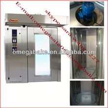 bakery first chioce for bread baking oven /rotary rack oven