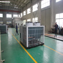 High Quality Rooftop packaged commercial air conditioner with CE