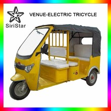 2017 4 seats electric rickshaws /electric tricyles with 3 wheels