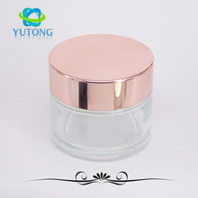 10ml 20ml 30ml airless frosted empty small glass rose gold cream container cosmetic jars