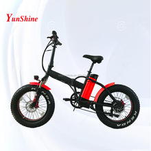 Husky, good price 500w 1000w folding electric motor fat tire bike