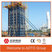 ADTO GROUP building construction material adjustable steel formwork