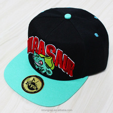 Fashion two color flat wide brim korea snapback 6 panel hip hop baseball cap young <strong>hat</strong>