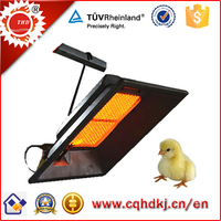 HOT sale infrared gas fired heater for poultry THD2606