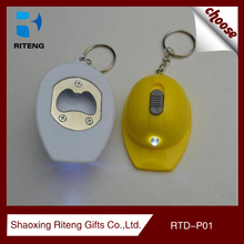 safety cap key holder bottle opener
